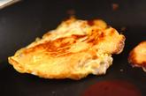 豚肉と大葉のピカタの作り方2