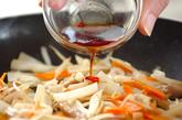 きんぴらチキン根菜の作り方2