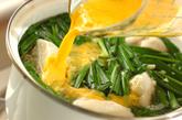 ショウガと餃子のふんわり卵スープの作り方2