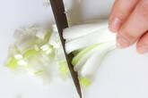 エビ香味炒め 揚げ皮添えの下準備3