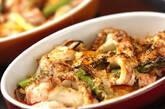 イカと野菜のオーブン焼きの作り方9