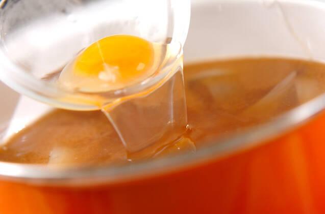 落とし卵のみそ汁の作り方の手順4