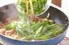 牛丼の作り方の手順8