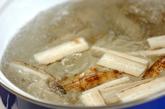 ゴボウのゴママヨ和えの作り方1