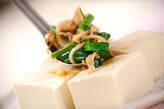 豆腐の豚キノコ炒めのせの作り方2