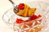 パプリカのクミンマリネの作り方の手順4