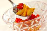 パプリカのクミンマリネの作り方4