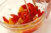 パプリカのクミンマリネの作り方の手順3