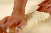 ターメリックライス&手作りナンの作り方4