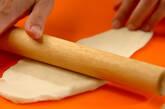 ターメリックライス&手作りナンの作り方5