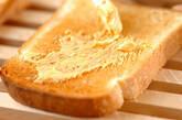 ピリ辛モヤシのトーストサンドの作り方3