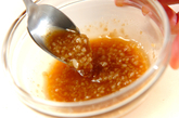 冷や奴の塩麹ダレの作り方1