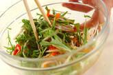 春雨のピリ辛ヘルシーサラダの作り方6