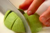 アボカドキムチサラダの作り方1