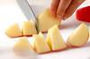 カボチャのゴマダレの作り方の手順1