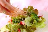 タコの和風サラダの作り方2