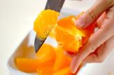 フルーツパンチの下準備1
