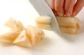 レンコンのバター炒めの下準備1