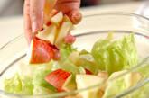 レタスとリンゴのサラダの作り方5