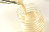 コーンミルクの作り方2