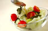 ヘルシーワカメのサラダの作り方6