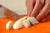 ナスとベーコンとモッツァレラアラビアータのワンポットパスタの作り方の手順1