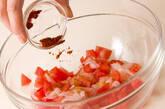 インド風サラダの作り方2