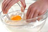 ショコラドームの作り方6