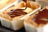 ショコラドームの作り方16