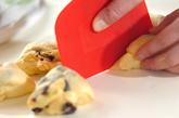 ショコラドームの作り方7