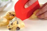 ショコラドームの作り方11
