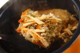 フキノトウの炊き込みご飯の作り方7