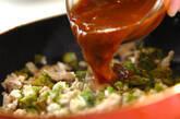 フキノトウの炊き込みご飯の作り方5