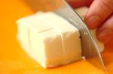 卵スープの下準備2