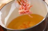 シメジとハムのスープの作り方4