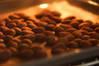 アマンド・オ・ショコラの作り方の手順1