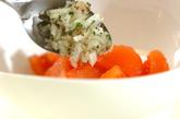 湯むきトマトのサラダの作り方2