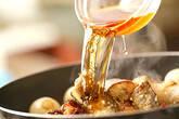 ウナギの赤ワイン煮込みの作り方7