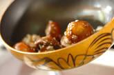 ブラウンマッシュルームのセゴビア風の作り方3