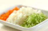 野菜たっぷりカレードリアの作り方1