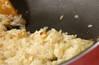 牛ひき肉のドライカレーの作り方の手順3