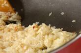 牛ひき肉のドライカレーの作り方3