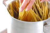 ペペロンチーノ・キノコの作り方1