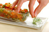 サルサ・メヒカーナ~フレッシュトマトのソース~の作り方4