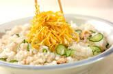 タラコ入り混ぜ寿司の作り方7
