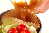 野菜の甘みそディップの作り方1