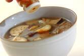 ナスと素麺のみそ汁の作り方4