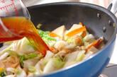 八宝菜の作り方11