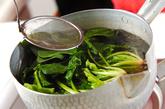 青菜のクルミみそ和えの作り方1