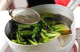 青菜のクルミみそ和えの作り方3